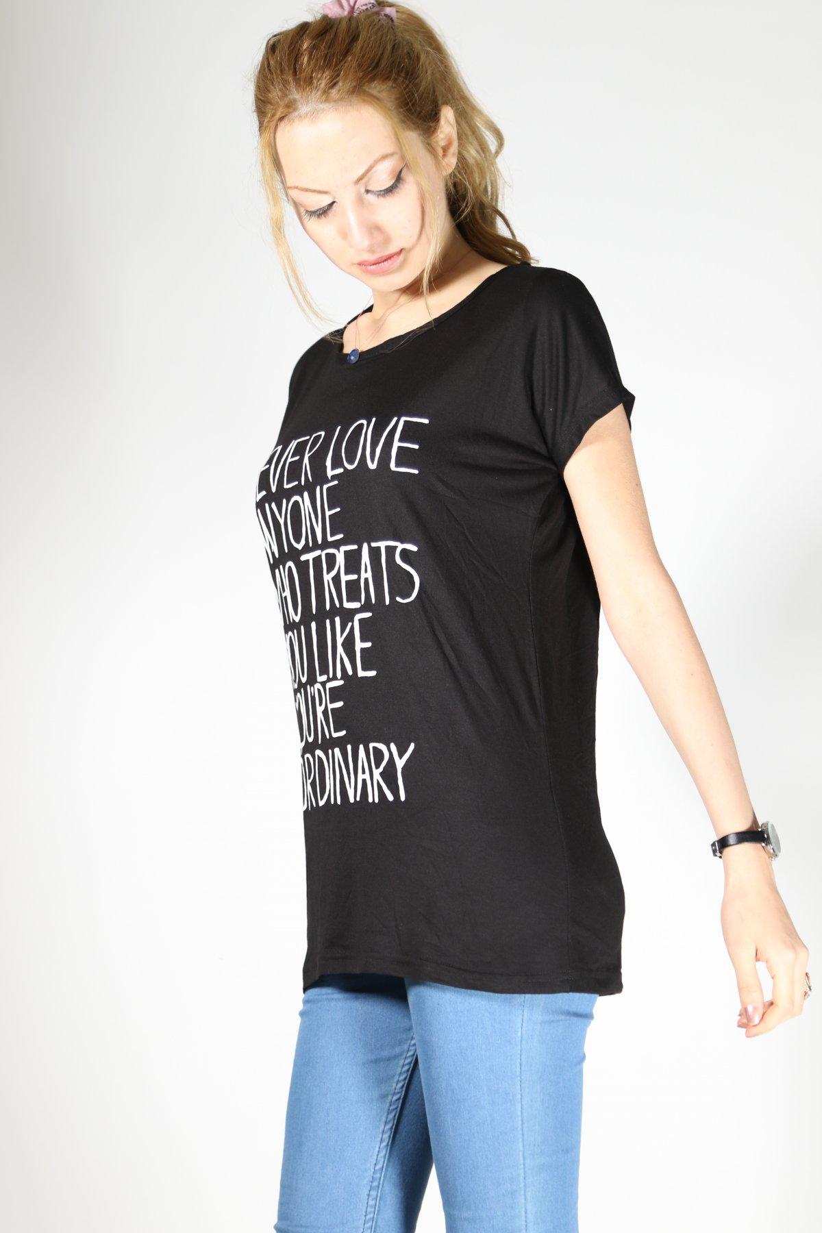 Never Love T-shirt